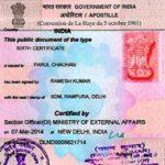 Birth certificate apostille in G.T.B. Nagar, G.T.B. Nagar issued Birth Apostille, G.T.B. Nagar base Birth Apostille in G.T.B. Nagar, Birth certificate Attestation in G.T.B. Nagar, G.T.B. Nagar issued Birth Attestation, G.T.B. Nagar base Birth Attestation in G.T.B. Nagar, Birth certificate Legalization in G.T.B. Nagar, G.T.B. Nagar issued Birth Legalization, G.T.B. Nagar base Birth Legalization in G.T.B. Nagar, Birth certificate Attestation in G.T.B. Nagar, G.T.B. Nagar issued Birth Attestation, G.T.B. Nagar base Birth Attestation in G.T.B. Nagar, Birth certificate Attestation in G.T.B. Nagar, G.T.B. Nagar issued Birth Attestation, G.T.B. Nagar base Birth Attestation in G.T.B. Nagar, Birth certificate Legalization in G.T.B. Nagar, G.T.B. Nagar issued Birth Legalization, G.T.B. Nagar base Birth Legalization in G.T.B. Nagar, Birth certificate Legalization in G.T.B. Nagar, G.T.B. Nagar issued Birth Legalization, G.T.B. Nagar base Birth Legalization in G.T.B. Nagar, Birth certificate Legalization in G.T.B. Nagar, G.T.B. Nagar issued Birth Legalization, G.T.B. Nagar base Birth Legalization in G.T.B. Nagar, Birth certificate Legalization in G.T.B. Nagar, G.T.B. Nagar issued Birth Legalization, G.T.B. Nagar base Birth Legalization in G.T.B. Nagar,